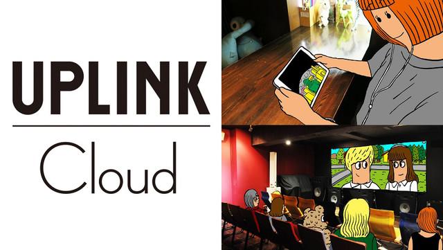 uplinkcloud